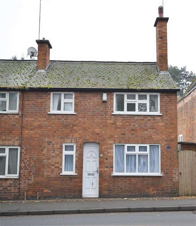 2 Bedrooms Cottage House for sale in Kibworth Harcourt