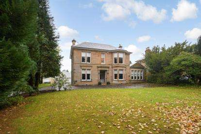 4 Bedrooms Detached House for sale in Peel Road, Thorntonhall