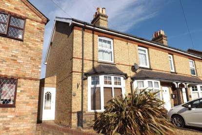 2 Bedrooms End Of Terrace House for sale in Bedford Road, Sandy, Bedfordshire