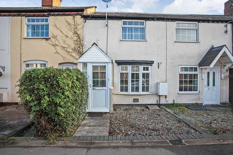 2 Bedrooms Property for sale in Hinckley Road, Stoney Stanton, Leicester, LE9