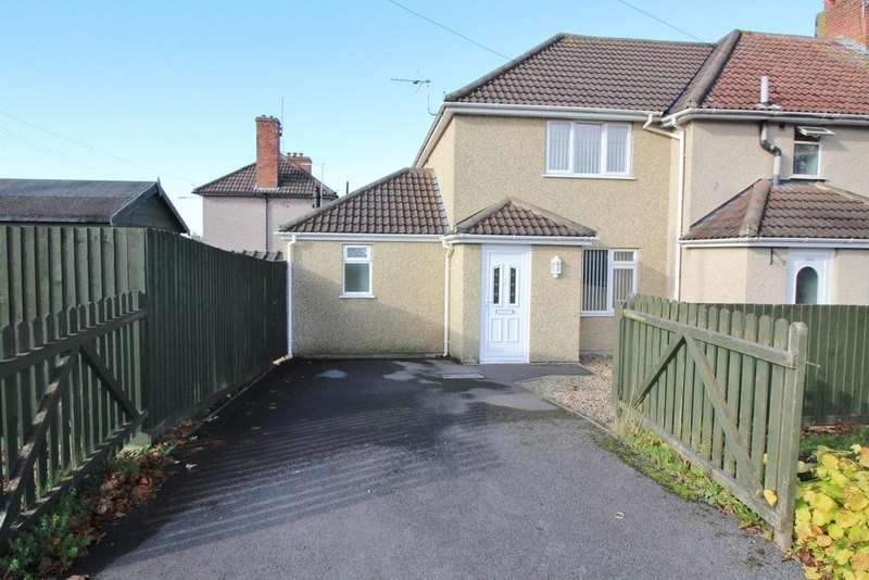 2 Bedrooms End Of Terrace House for sale in Thicket Avenue, Fishponds, Bristol, BS16 4JQ