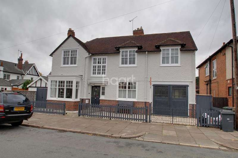 4 Bedrooms Detached House for sale in Westfield Road, Western Park, Leicester