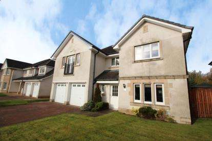 5 Bedrooms Detached House for sale in Suntroy Grove, Jackton, South Lanarkshire