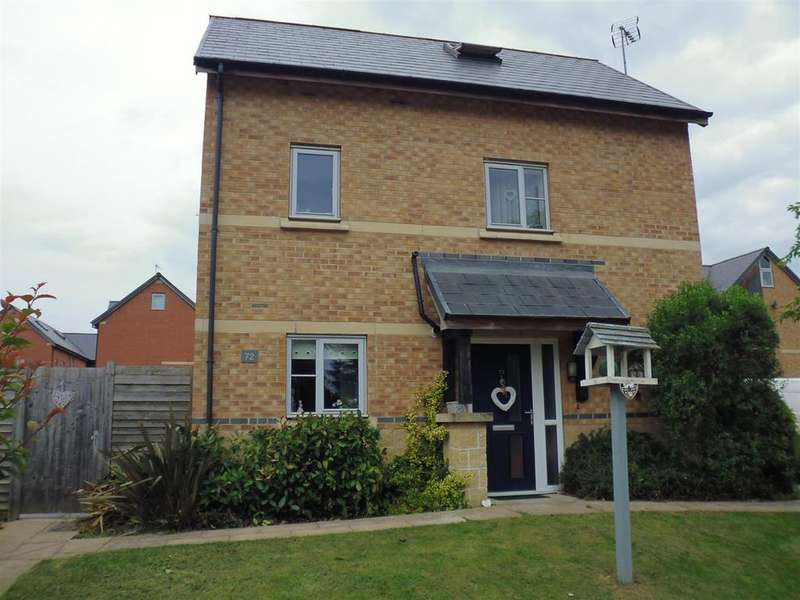 3 Bedrooms End Of Terrace House for sale in Furlong Way, Holdingham