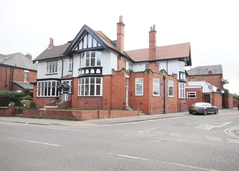 2 Bedrooms Town House for sale in Wigan Road, Ashton-in-Makerfield, Wigan, WN4