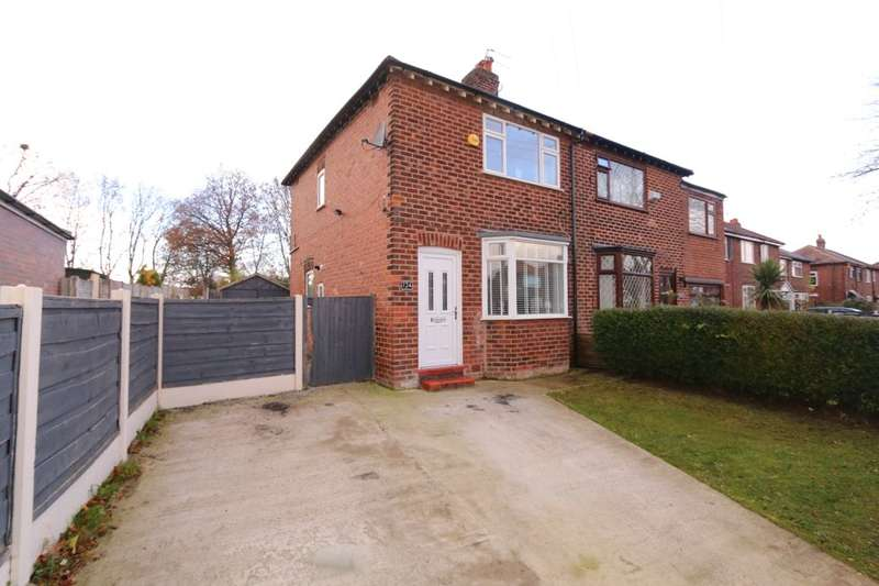 2 Bedrooms Semi Detached House for sale in Moorfield Avenue, Denton, Manchester, M34