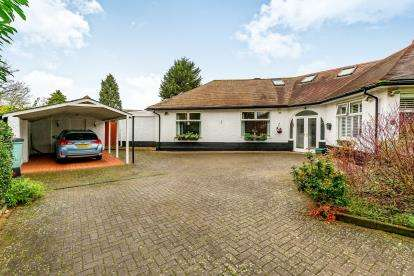 4 Bedrooms Bungalow for sale in Duston Road, Northampton, Northamptonshire, Na