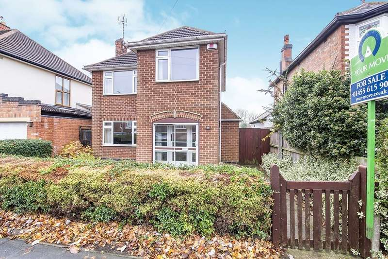 2 Bedrooms Detached House for sale in Southfield Road, Hinckley, LE10