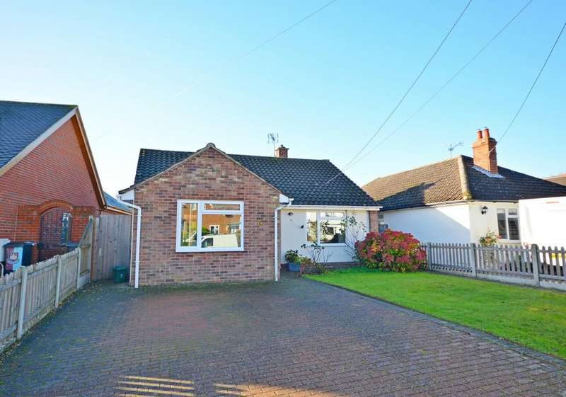 3 Bedrooms Detached Bungalow for sale in Lyons Hall Road, Braintree, Essex, CM7