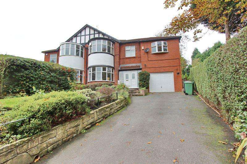4 Bedrooms Semi Detached House for sale in Sedgley Park Road, Prestwich, Manchester