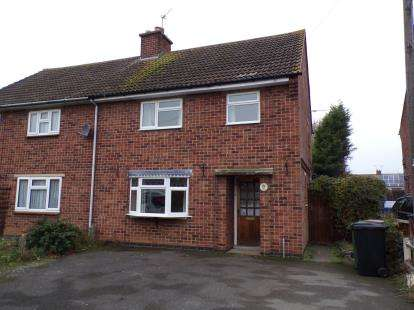 3 Bedrooms Semi Detached House for sale in Central Avenue, Syston, Leicester, Leicestershire