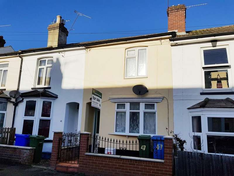 2 Bedrooms Terraced House for sale in Elms Road, Aldershot