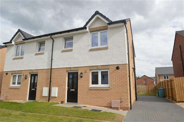 3 Bedrooms Semi Detached House for sale in Lindores Drive, Stepps, Glasgow, G33 6PD