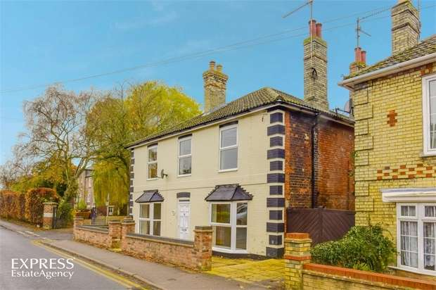 3 Bedrooms End Of Terrace House for sale in Barrington Gate, Holbeach, Spalding, Lincolnshire