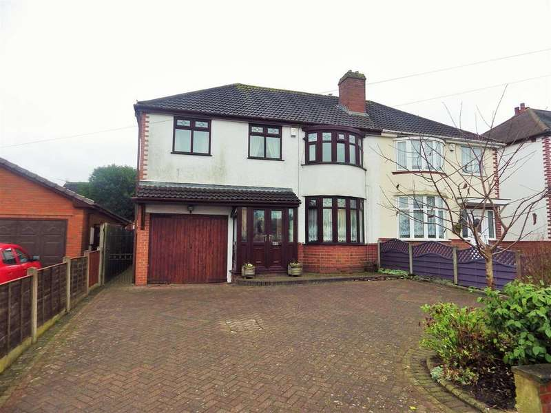 3 Bedrooms Semi Detached House for sale in Highbury Avenue, Rowley Regis