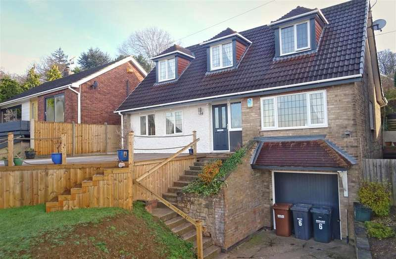 4 Bedrooms Detached House for sale in Maple Drive, Gedling, Nottingham