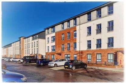 2 Bedrooms Flat for sale in Kilbride Terrace, Oatlands Gate, Glasgow