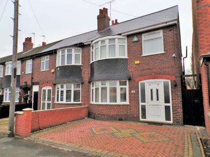 3 Bedrooms End Of Terrace House for sale in Barkby Road, Leicester