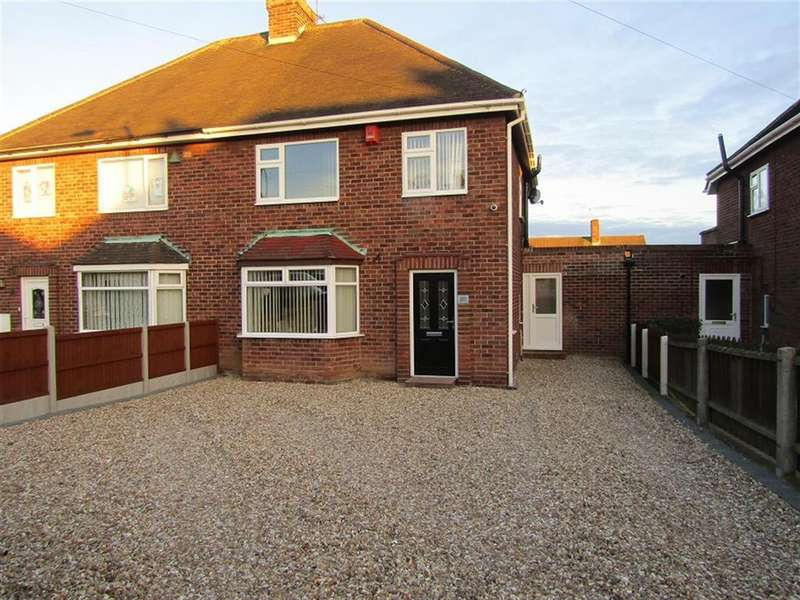 3 Bedrooms Semi Detached House for sale in Cherry Tree Road, Gainsborough, DN21 1RG