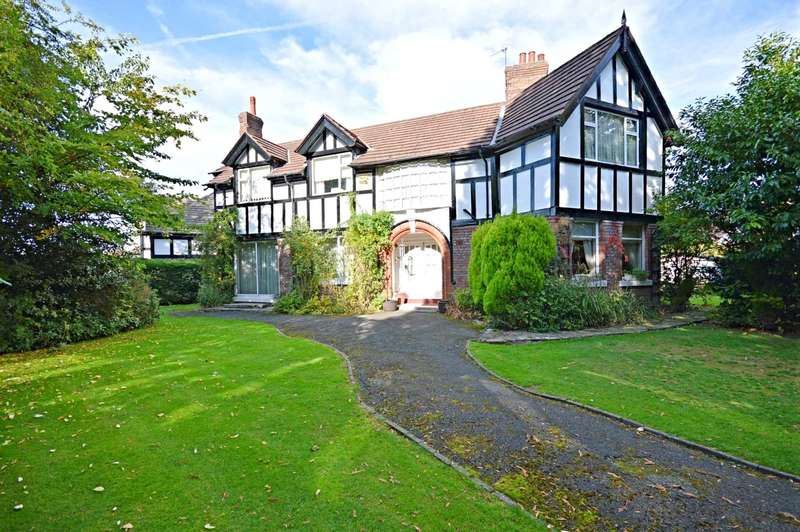 5 Bedrooms Detached House for sale in Park Road, Cheadle Hulme