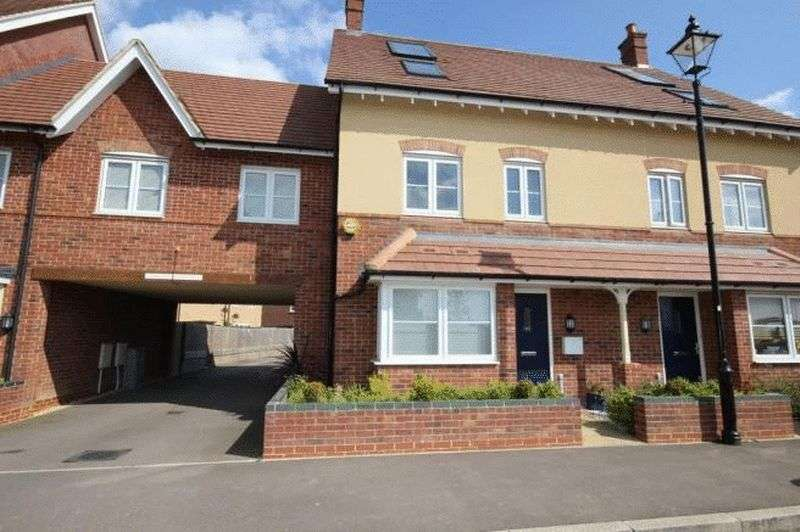 4 Bedrooms Property for sale in Hilton Close, Bedford