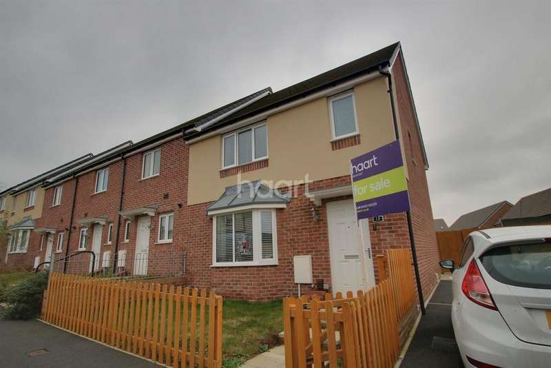 3 Bedrooms End Of Terrace House for sale in Aberthaw Rise, Alway, Newport