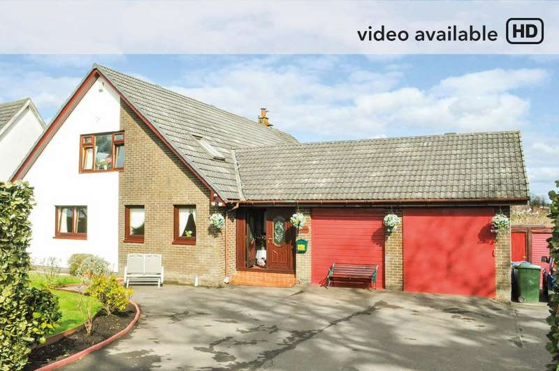 6 Bedrooms Detached House for sale in Ross Loan, Gartocharn, West Dunbartonshire, G83 8NE