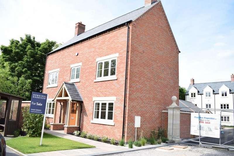 5 Bedrooms Detached House for sale in Main Street, Ullesthorpe, Lutterworth