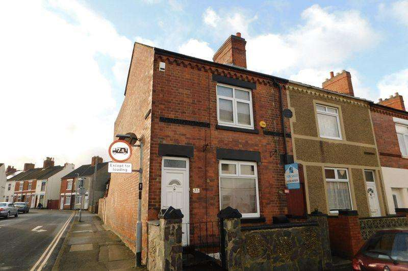 2 Bedrooms Terraced House for sale in Owen Street, Coalville