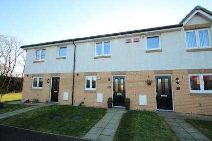 2 Bedrooms Terraced House for sale in Bolerno Gardens, Bishopton, Renfrewshire