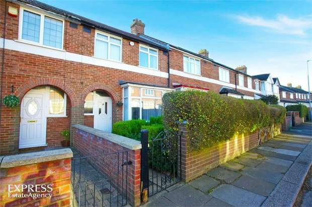 3 Bedrooms Terraced House for sale in Hazelwood Close, Luton, Bedfordshire