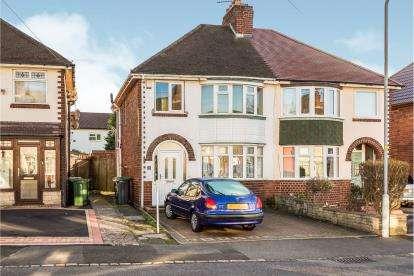3 Bedrooms Semi Detached House for sale in Petersfield Drive, Off Jeffrey Road, Rowley Regis, West Midlands