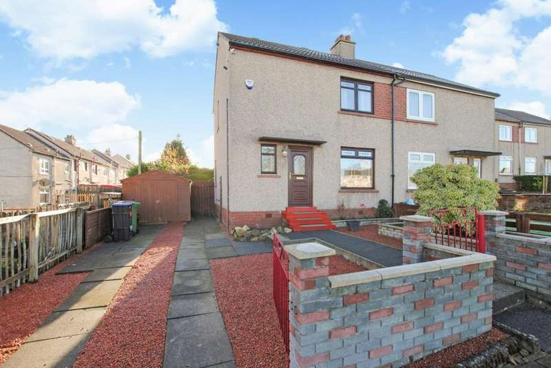 2 Bedrooms Semi Detached House for sale in Tweed Crescent, Bellfield, KA1