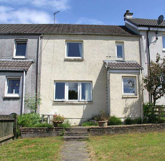 2 Bedrooms Terraced House for sale in MacDonald Terrace, Lochgilphead PA31