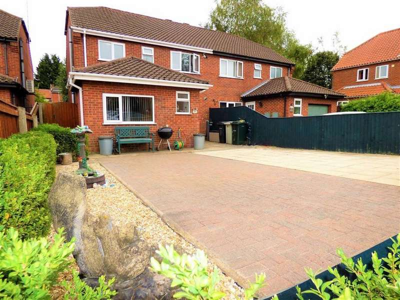 3 Bedrooms Semi Detached House for sale in Old Mill Park, Louth