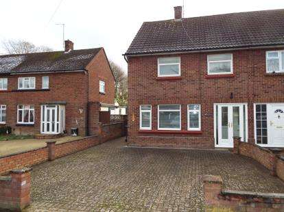 3 Bedrooms Semi Detached House for sale in Westfield Road, Dunstable, Bedfordshire