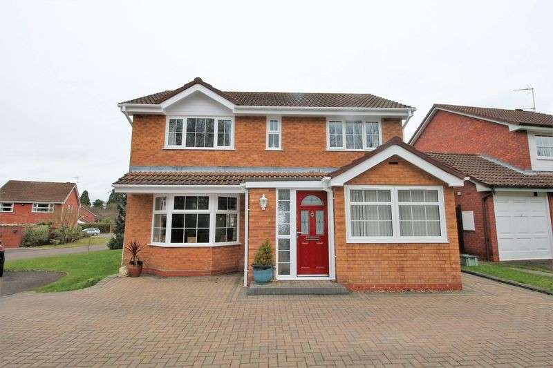 5 Bedrooms Detached House for sale in Steeple Close, Barnwood, Gloucester