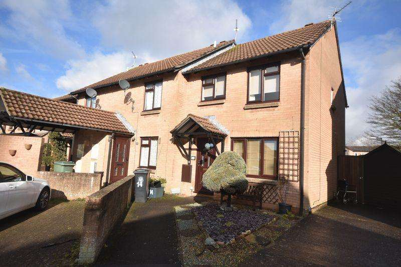 2 Bedrooms End Of Terrace House for sale in Wytherlies Drive, Frenchay