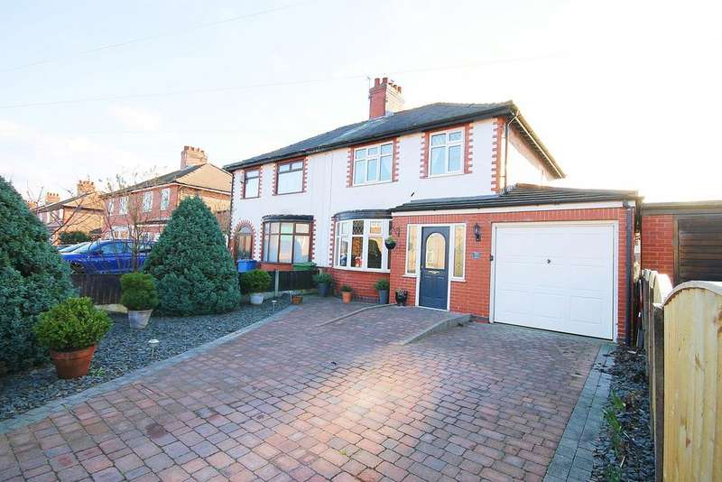 3 Bedrooms Semi Detached House for sale in Marina Avenue, Great Sankey, Warrington, WA5