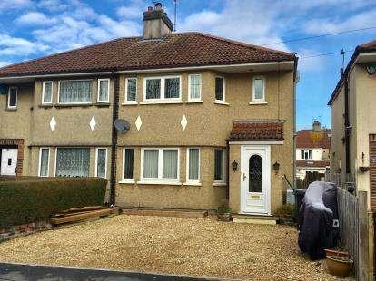 3 Bedrooms Semi Detached House for sale in Oakenhill Walk, Brislington, Bristol