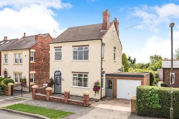 4 Bedrooms Detached House for sale in Codnor-Denby Lane, Codnor, Ripley, Derbyshire, DE5