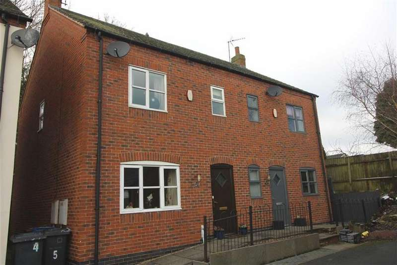 4 Bedrooms Semi Detached House for sale in Warner Close, Markfield