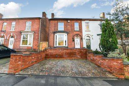 3 Bedrooms Semi Detached House for sale in Bentley Lane, Reedswood, Walsall