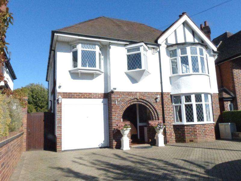 5 Bedrooms Detached House for sale in Maney Hill Road, Sutton Coldfield