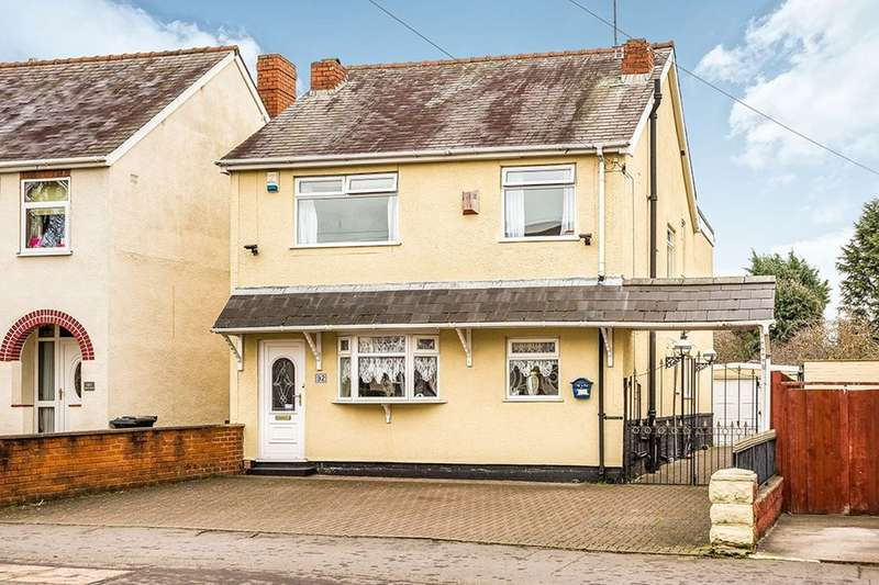 4 Bedrooms Detached House for sale in Dudley Wood Road, Dudley, DY2