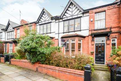 5 Bedrooms Terraced House for sale in Woodlands Road, Aigburth, Liverpool, Merseyside, L17