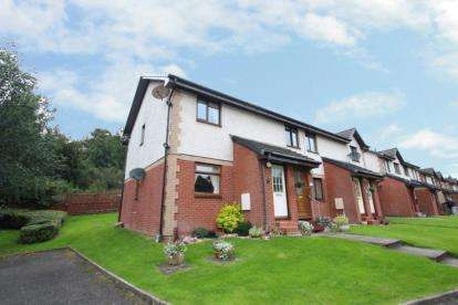 2 Bedrooms Flat for sale in Kennedy Avenue, Twechar, Kilsyth, Glasgow