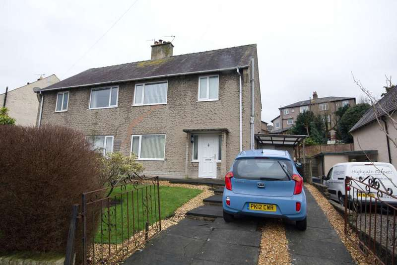 3 Bedrooms Semi Detached House for sale in Hallgarth Circle, Kendal, Cumbria