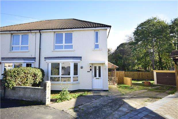 2 Bedrooms Semi Detached House for sale in Fisher Avenue, Kingswood, Bristol, BS15 4RH