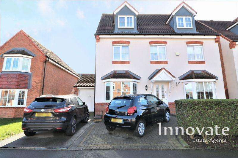 5 Bedrooms Detached House for sale in Old College Drive, Wednesbury